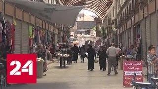 Почти полторы тысячи семей вернулись в сирийскую провинцию Хомс - Россия 24