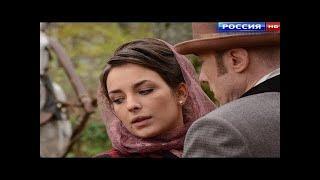 Офигенный исторический фильм! ПРЕДМЕТ ОБОЖАНИЯ Русские мелодрамы 2017 новинки HD 1080p