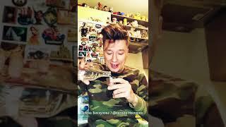самый смешной анекдот про комплименты / Дмитрий Нестеров и Алёна Биккулова