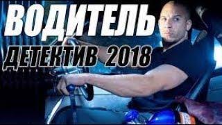ПРЕМЬЕРА 2018 ОТЖАРИЛА БЛАТНЫХ  ХИРУРГ РУССКИЕ ДЕТЕКТИВЫ 2018 НОВИНКИ, ФИЛЬМЫ 2018 HD