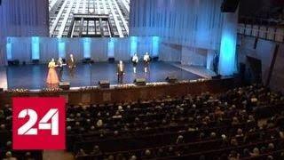 Омский государственный технический университет отмечает 75-летие - Россия 24