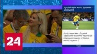 Тренер швейцарцев Петкович: горжусь своей командой - Россия 24