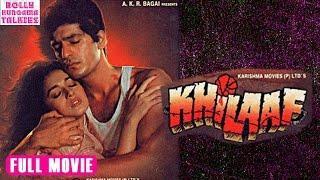 Khilaaf (1991) Hindi Full Length Movie | Chunky Pandey, Madhuri Dixit | Bollywood Full Movies