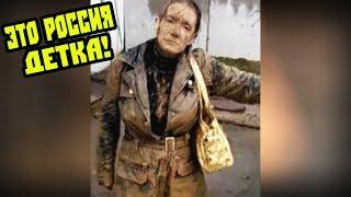 ЭТО РОССИЯ ДЕТКА!ЧУДНЫЕ ЛЮДИ РОССИИ ЛУЧШИЕ РУССКИЕ ПРИКОЛЫ 13 МИНУТ РЖАЧА |РАБОТНИК ГОДА|-422