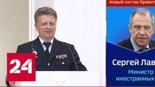 Новый глава Минтранса Евгений Дитрих обозначил приоритеты на ближайшие годы - Россия 24