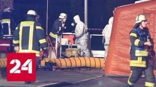 Полицейский участок в Германии эвакуировали из-за конверта с неизвестным содержимым - Россия 24