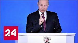 Путин: ответ на ядерное нападение на Россию будет мгновенным и со всеми вытекающими - Россия 24