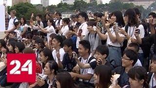 Во Владивосток на исследовательском судне прибыли японские студенты - Россия 24