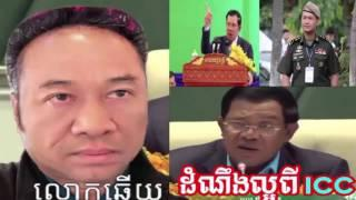 Cambodia Hot News: WKR World Khmer Radio Evening Monday 03/13/2017