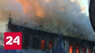 В Уфе загорелся старинный особняк - Россия 24
