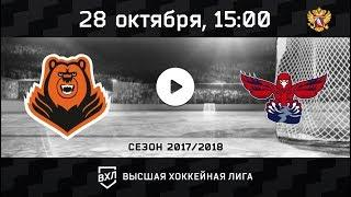 """""""Молот-Прикамье"""" Пермь - """"Сокол"""" Красноярск"""