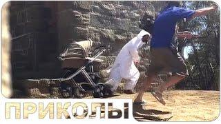 Араб с Динамитом продолжение! Страшные приколы над людьми! ВЫПУСК #12