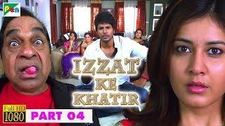 IZZAT KE KHATIR Hindi Dubbed Movie | Joru | Sundeep Kishan, Rashi Khanna, Priya Banerjee | Part - 04