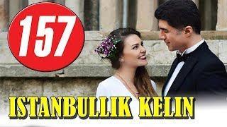 Istanbullik kelin 157 qism (yangi turk uzbek tilida) /  Истанбуллик келин
