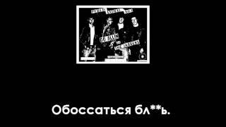 Зарубежные песни на русском!)