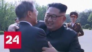 Ким и Мун снова встретились в Пханмунджоме - Россия 24