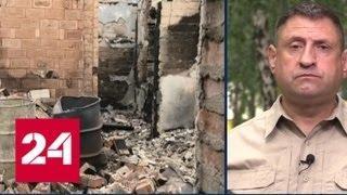 Украинские военные целенаправленно бьют по жилым домам в ДНР - Россия 24