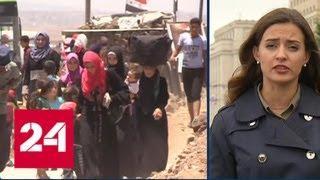 Минобороны и МИД России помогут сирийским беженцам вернуться домой - Россия 24