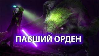 ФАНТАСТИКА ФИЛЬМЫ 2020 STAR WARS JEDI НОВЫЕ ЗВЁЗДНЫЕ ВОЙНЫ КАТСЦЕНЫ  GAME MOVIE Зарубежные боевики