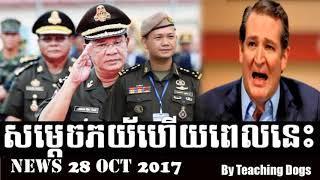 Cambodia Hot News: WKR World Khmer Radio Evening Saturday 10/28/2017