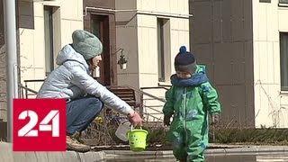 В Химках подтопило целый квартал - Россия 24