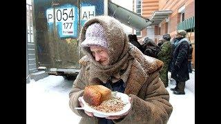 ЭКОНОМИЧЕСКОЕ СРАВНЕНИЕ НОРВЕГИИ И РОССИИ. ПУТИН ДОВЁЛ НАС ДО СТРАН ТРЕТЬЕГО МИРА.