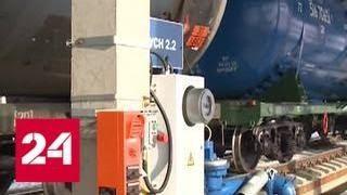 Столичные аэропорты будут получать больше топлива - Россия 24
