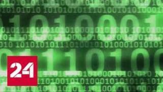 Биткоин никогда не спит: В США появились первый биткоин-миллиардеры - Россия 24
