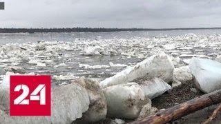 Паводок в Якутии спровоцировали ледяные плотины - Россия 24