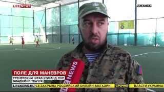 В Луганске провели турнир по мини футболу. Новости
