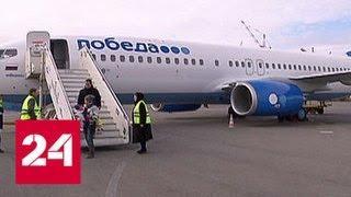"""Boeing """"Победы"""" вернулся во Внуково из-за отказа двигателя - Россия 24"""