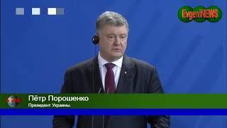 Украина готовит санкции против Российских олигархов.
