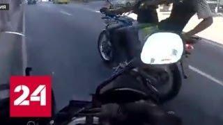 Бразилец снял на видео собственное ограбление - Россия 24