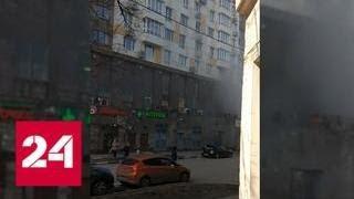 """В столичном ТЦ """"Измайловский"""" загорелось кафе. Эвакуированы 650 человек - Россия 24"""