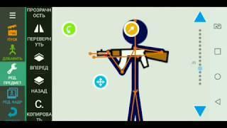 TIMELAPSE (Рисуем мультфильмы 2 + Adobe Animate)