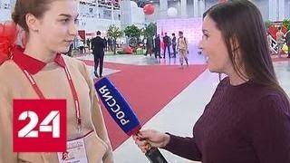 """В подмосковной Кубинке открылся молодежный форум """"Я - Юнармия!"""" - Россия 24"""