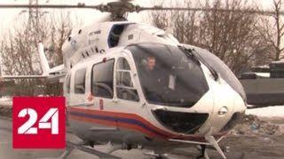 Служба, которая всегда на высоте: как работает санитарная авиация в столице - Россия 24