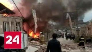 Мать и ребенок погибли от взрыва бытового газа в пригороде Махачкалы - Россия 24