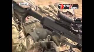 НАТО ГОТОВИТ ВТОРЖЕНИЕ В РОССИЮ С ПОЛЬШИ!!! Новости России  последние новости