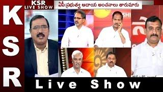 KSR Live Show || Real Estate Down In Andhra Pradesh - 8th May 2017