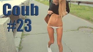 Видео приколы  Coub #23