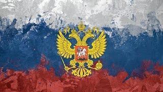 Новости.Европа против России.Америка против мира
