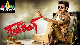 Gabbar Singh | Telugu Latest Full Movies | Pawan Kalyan, Shruti Haasan | Sri Balaji Video