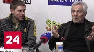 Гойко Митич ужаснулся, побывав на передовой в Донбассе - Россия 24