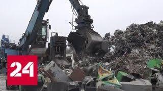 Полторы тысячи одноруких бандитов уничтожили в подмосковной Лобне - Россия 24