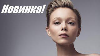 Новая мелодрама, Прошлая жизнь, русские мелодрамы 2020 сериалы, новинки