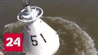 На Москве-реке готовятся к открытию навигации - Россия 24