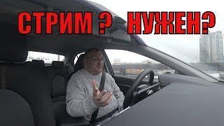 Когда Яндекс навигатор подвел. Поехал за Mercedes/StasOnOff