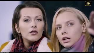 Убойная комедия .Новая молодежная комедия 2017 «ЛЮБОВНЫЙ ЗАЕЗД» Русское кино 2017