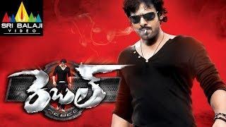 Rebel | Telugu Latest Full Movies | Prabhas, Tamannah, Deeksha Seth | Sri Balaji Video